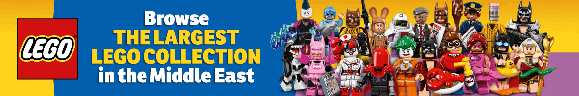 Lego | PlayOne, Lebanon's Online Toy Store